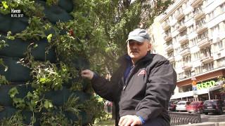 В Киеве разрушили инсталляцию донецкого арт центра