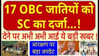 Скачать Today Breaking News आज क म ख य सम च र बड खबर नए न यम SBI Bank LPG Gas PM Modi DLSNEWS
