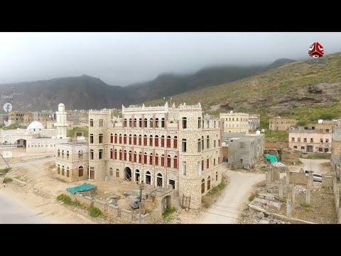 حصن بن ياسر .. تحفة معمارية على شواطئ المهرة اليمنية