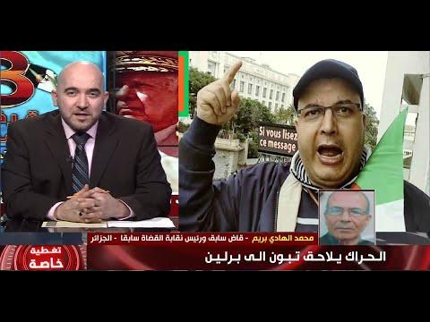 من وراء القضبان.. بومالة يبعث برسالة لمن لبى دعوة تبون للحوار