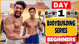 | DAY 1 | BODYBUILDING SERIES FOR BEGINNERS | Rohit Khatri Fitness