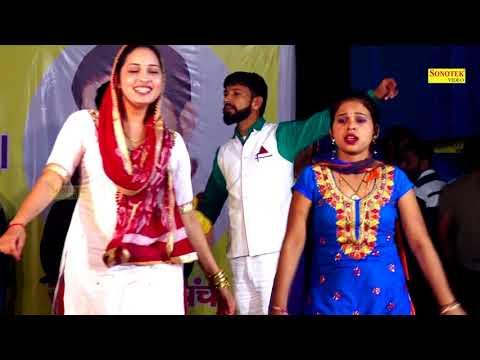 Latest Haryanvi Video | New Gujjar Song Gujjar Ke Shonk | New Video Song 2017 | Trimurti Cassettes