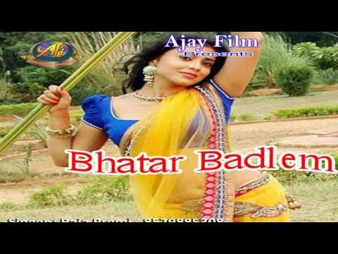 भतार बदलेम ༺❤༻ Bhojpuri Top 10 Songs 2017 New DJ Remix Video ༺❤༻ Raja Premi [MP3]