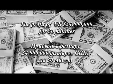 A007.agency - The profit of  US $34,000,000 for 30 minutes