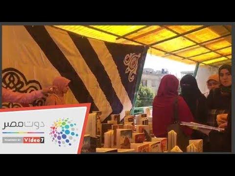معرض كتاب العريش أنعش الثقافة بين الشباب السيناوى  - نشر قبل 17 ساعة