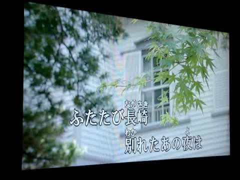 """""""Futatabi Nagasaki """" in karaoke version"""