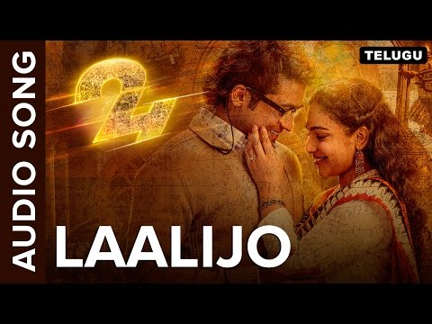 Laalijo | Full Audio Song | 24 Telugu Movie