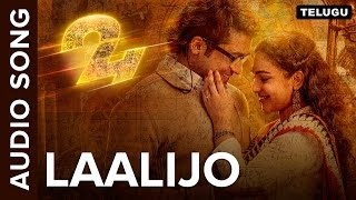 laalijo full audio song 24 telugu movie