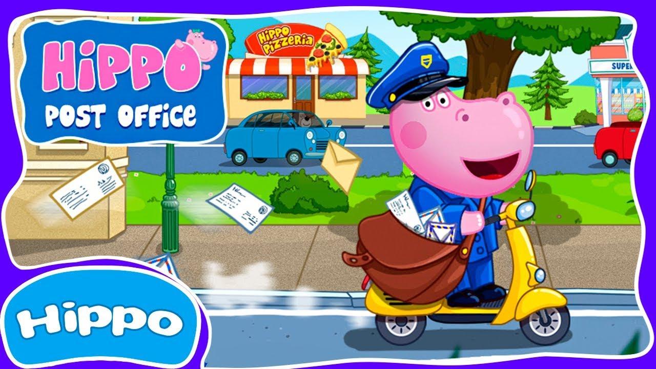 Hippo juego de la oficina de correos profesiones for Juego de golf para oficina