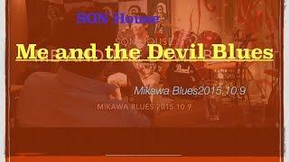 YouTube-Son House- 日付:20151009 出演:MB.Kamy 場所:〒471-0065 愛知...