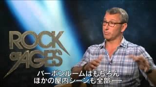 ロック・オブ・エイジズ アダム・シャンクマン監督インタビュー