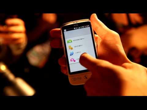 Wireless Mobile Adapter Utility App介紹