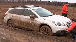Subaru Outback 2015 - Offroad тест! via ATDrive