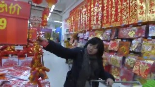 Traditional Chinese New Year decorations at Wal-Mart