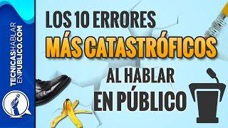CURSO DE ORATORIA: Los 10 Errores Más Comunes al Hablar en Público | Cómo Hablar Correctamente #149