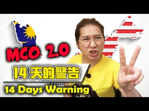 MCO 2.0 , CMCO RMCO - 14 days in Malaysia. Understand the Rules! 马来西亚3种行动管制令SOP 懒人包