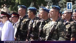 ВУЗы Одессы принимают документы по новой системе