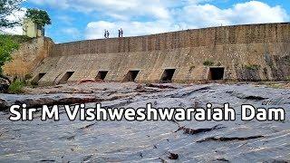 Ghati Dam || Sir M Vishweshwaraiah Dam near Ghati Subramanya temple, Doddaballapura, Bangalore