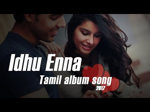 Tamil Album Song - Idhu Enna | Lyric Video | 2017