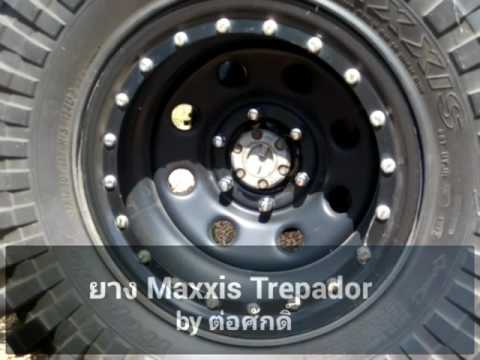 "MAXXIS TREPADOR ฟังนักแข่งออฟโรด ""ต่อศักดิ์"" วิจารณ์"