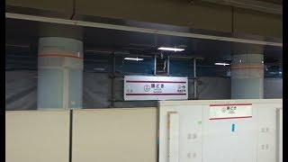 ついに姿を現した都営地下鉄大江戸線勝どき駅の増設ホーム前を歩いた景色