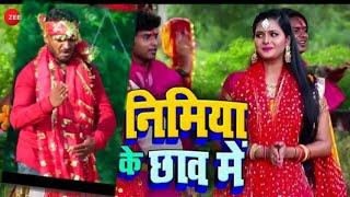 Mai Mor Jhulat Badi Singer Santosh Das ! Devi Feet 2019 Full HD