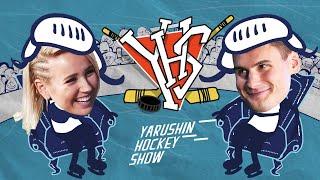 Yarushin Hockey Show №6. Дмитрий Орлов и Клава Кока высчитывают зарплату Панарина