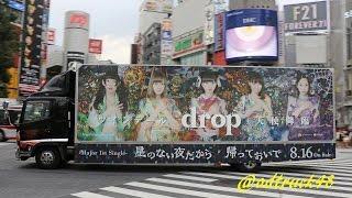 渋谷を走行する、日本ツインテール協会がプロデュースする5人組アイドル...