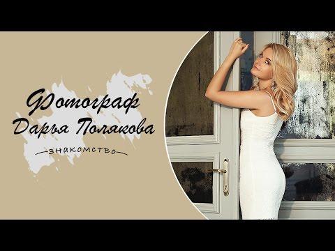 Фотошоп онлайн на русском бесплатно