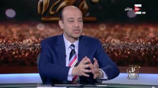 كل يوم - د. باسم السواح - المرشح الرئاسي المحتمل:  للأسف كل الحكومات أهملت التصنيع فى مصر