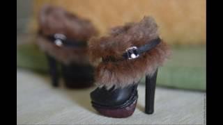 Обувь для кукол которая поражает