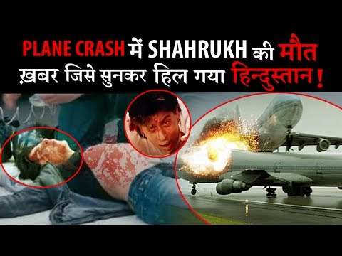 BIGGEST EXPOSE : Who Spread the News of Shahrukh's Death in Plane Crash !