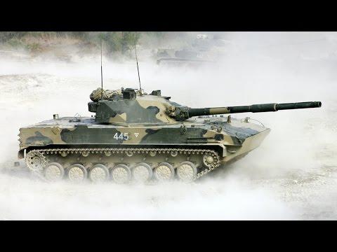 Самоходная противотанковая пушка