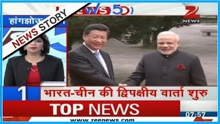 News 50 | PM Modi met China's President