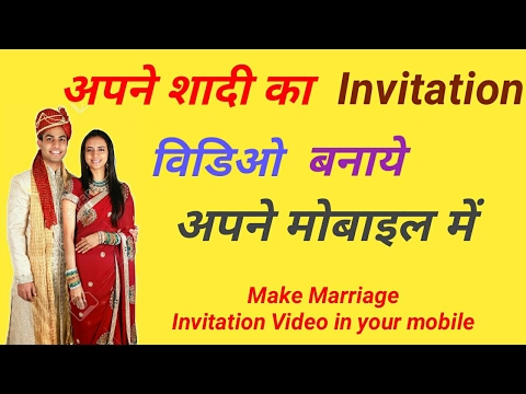 How to make marriage invitation video how to make marriage invitation video invitation stopboris Images