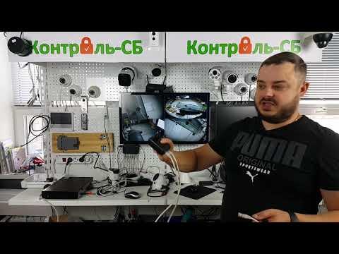 Регистратор со встроенным POE. Xmeye VS Rcam Monitor. Камеры через Wifi клиент за 800руб.
