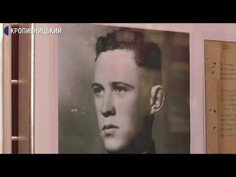 UA: Кропивницький: Виставка Визволителі Кіровограда