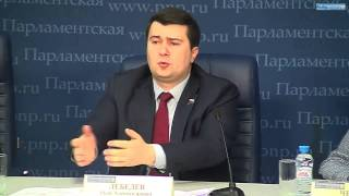 Пресс-конференция: «Загрязнение воздуха в Москве: причины и последствия»