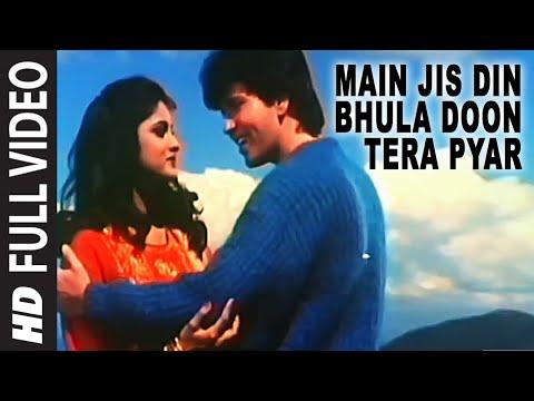 main-jis-din-bhula-doon-tera-pyar-full-song-|-police-public-|-poonam-dhillon