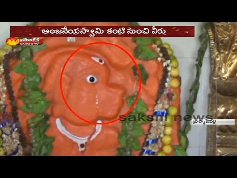God Crying in Hanuman Temple in Khammam District