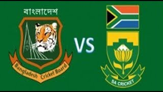 Ban vs SA || Bangladesh vs South Africa 2017 || Live Streaming 1st ODI ||