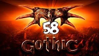 #58 [За новой броней] Gothic I/ Готика 1