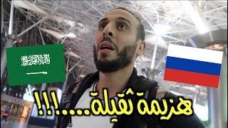 يوم ١: روسيا ٥ - ٠ السعودية | الافتتاح .. #صباحوروسيا