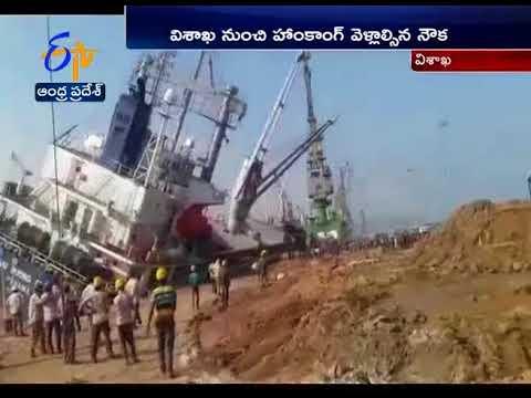 Fully Loaded Ship Flips | at Vizag Port