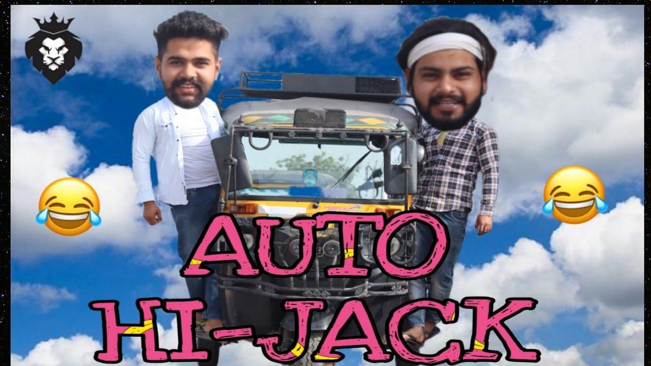 AUTO HI-JACK !!  The Black Heaven !!