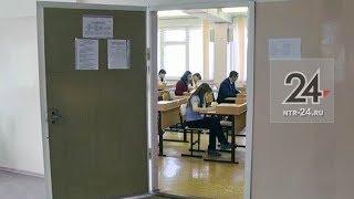 В Нижнекамске 17 выпускников сдали ЕГЭ на 100 баллов