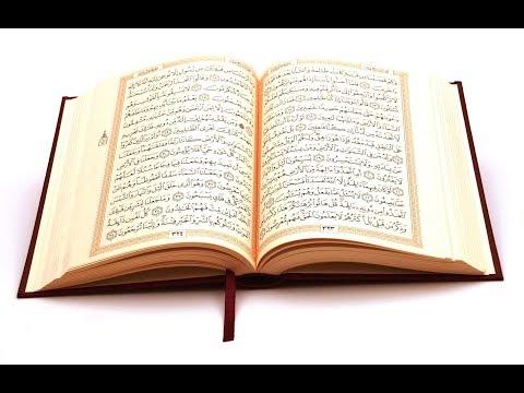 Learn the Quran for children   Surat 002 Al Baqarah The Cow