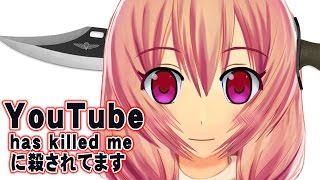 EILENE is DEAD - YouTube has killed my channel