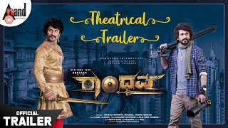 Randhawa | 2K Theatrical Trailer 2019 | Bhuvann Ponannaa | Apoorva Srinivasan | Sunil Acharaya