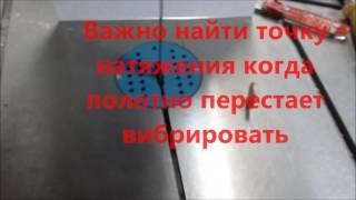 Як налаштувати стрічкове полотно на маките LB 1200 F/ ТЕСТ з допомогою МОНЕТИ/ Налаштування